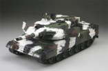 VsTank PRO Airsoft German Leopard 2A5 Winter